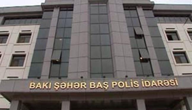 ГУП Баку прокомментировало информации о своей бывшей сотруднице