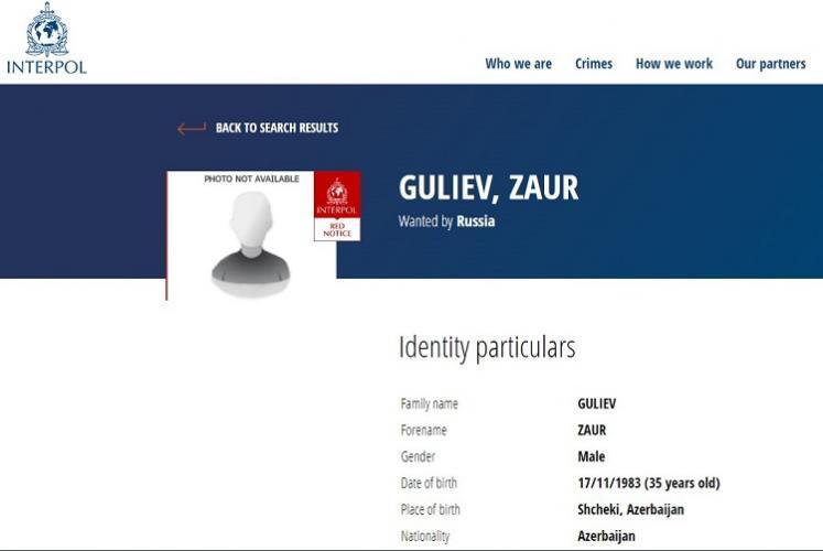 Азербайджанца, обвиняемого в пособничестве террористам, объявили в международный розыск