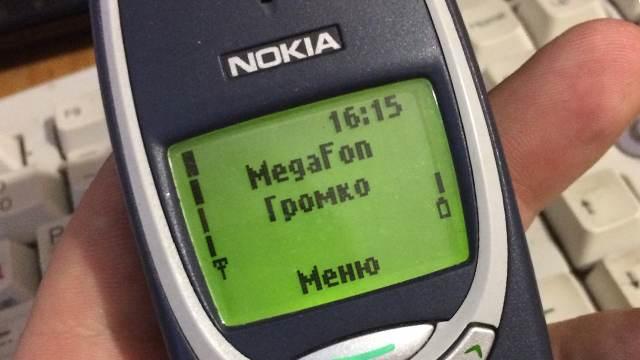 Nokia перевыпустит свой самый популярный кнопочный телефон