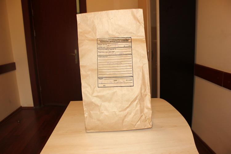 У жителя Губы изъято полкило наркотиков - ФОТО