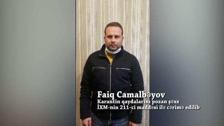 В Азербайджане еще 50 человек нарушили карантинный режим обманным путем - ФОТО