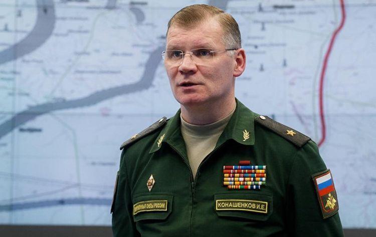 Минобороны РФ распространило информацию о передаче Лачинского района под контроль Азербайджана