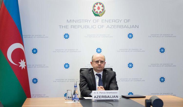 Азербайджан разработает стратегию развития малых гидроэлектростанций