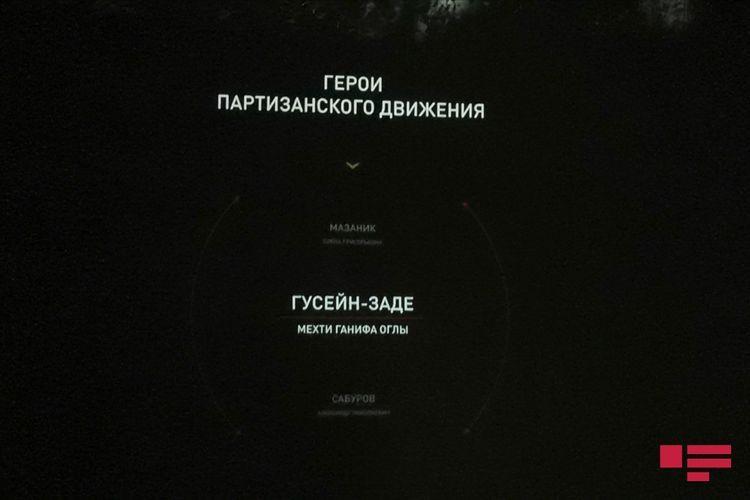 Китель Гитлера, глобус Муссолини, интерактивная лента: репортаж из московского музея «Дорога памяти»  - ФОТО