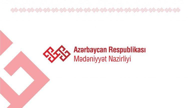 Гарвардский музей искусства исправил ошибку об азербайджанском ковре - ФОТО