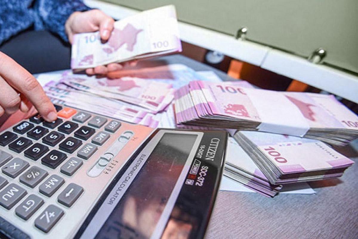 В Азербайджане будет проведена амнистия капиталов и имущества